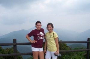 My sister and I at the top of Mudeung mountain in Gwangju
